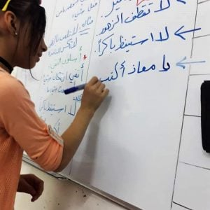 Learning at the Home of Hope, Syria