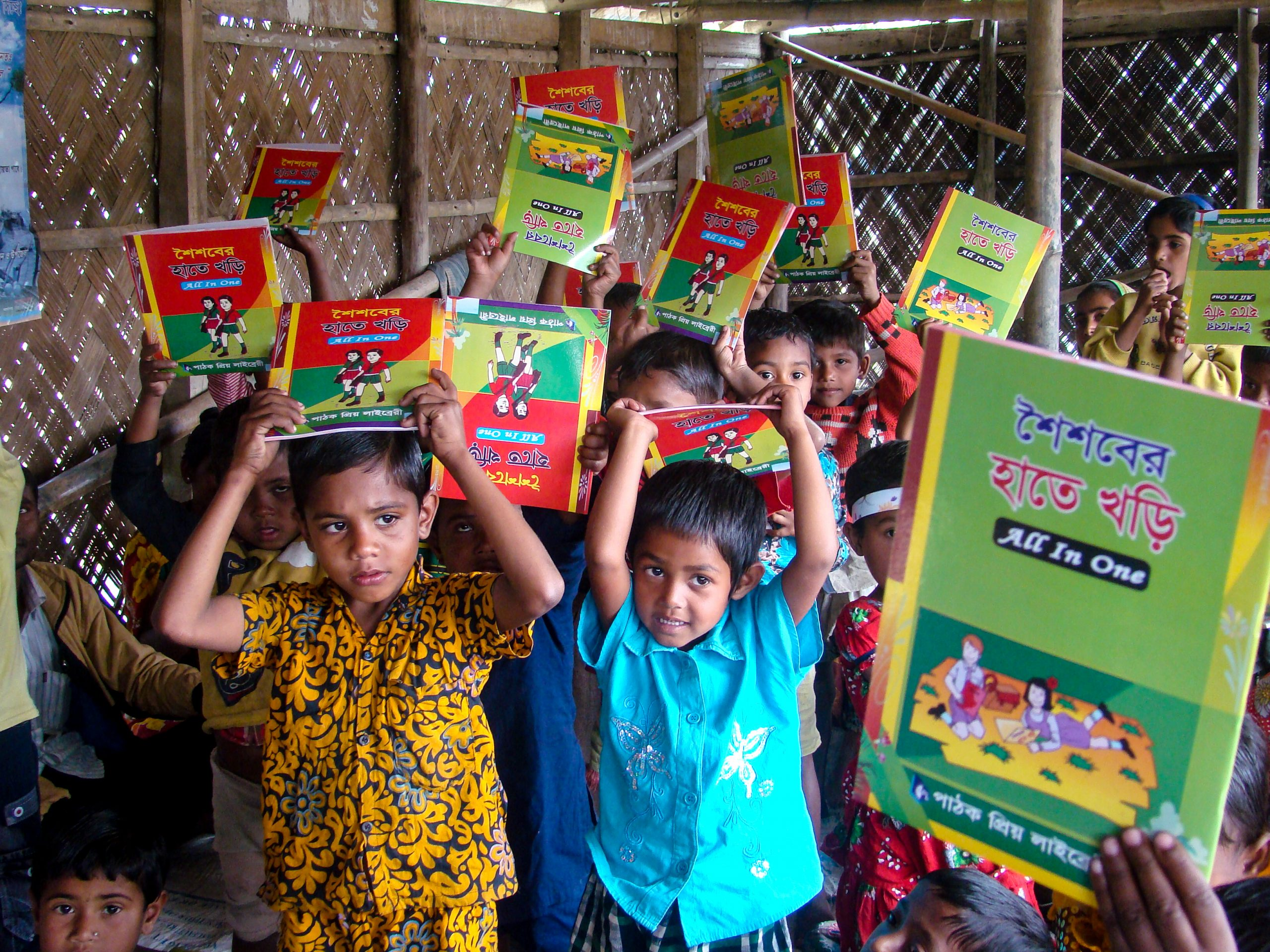 Children receiving books